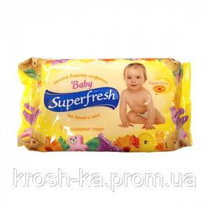 Салфетки влажные детские с календулой 60 шт Superfresh 6043