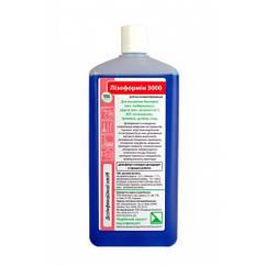 Засіб дезінфекційний АГД Лізоформін 3000 1000 мл