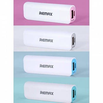 [ОПТ] Универсальный внешний аккумулятор Power Bank REMAX Mini Power Box 2600mAh