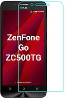 Защитное стекло для Asus Zenfone GO ZC500TG
