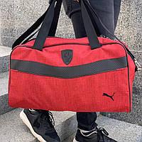 Сумка спортивная (унисекс) Puma (Пума) Красная-Черная, фото 1