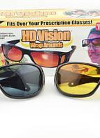Анти-бликовые очки для водителя HD Vision