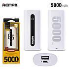 [ОПТ] Универсальный внешний аккумулятор Power Bank Remax 5000 mAh, фото 3