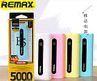 [ОПТ] Универсальный внешний аккумулятор Power Bank Remax 5000 mAh, фото 5