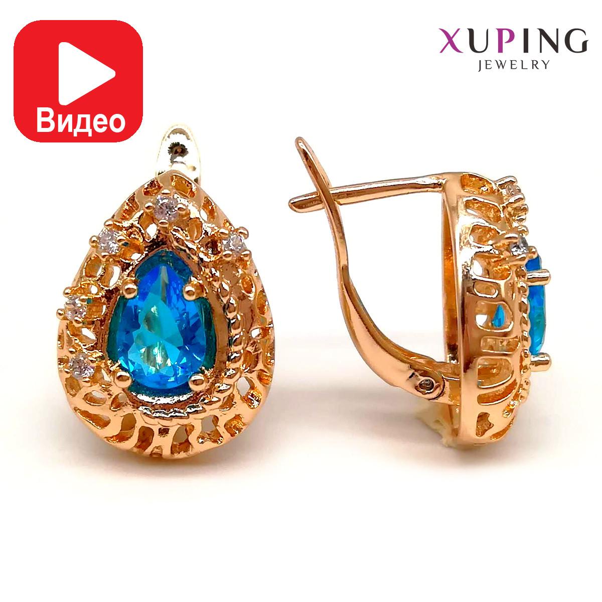 Серьги Xuping из медицинского золота с голубыми фианитами (куб. цирконием), в позолоте 18K, размер 17х11 мм,