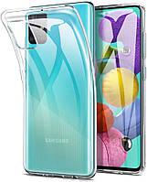 Прозрачный Чехол Samsung Galaxy A51 A515 (ультратонкий силиконовый) (Самсунг Галакси А51)