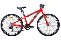 """Велосипед підлітковий універсальний 24"""" Leon Junior Vbr алюмінієва рама 12.5"""", фото 3"""