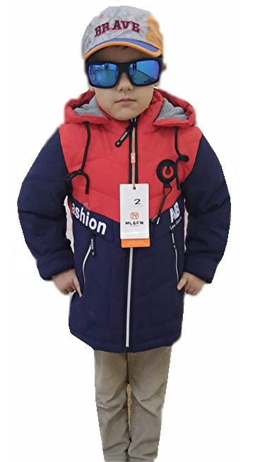 Куртка мальчикам 1-5 лет