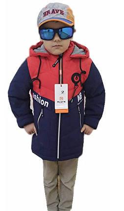 Куртка мальчикам 1-5 лет, фото 2