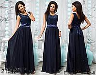 Стильное вечернее платье - 21342