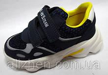 Кроссовки для мальчика тм Weestep, размеры 26, 28, 29, 30, 32р синие.