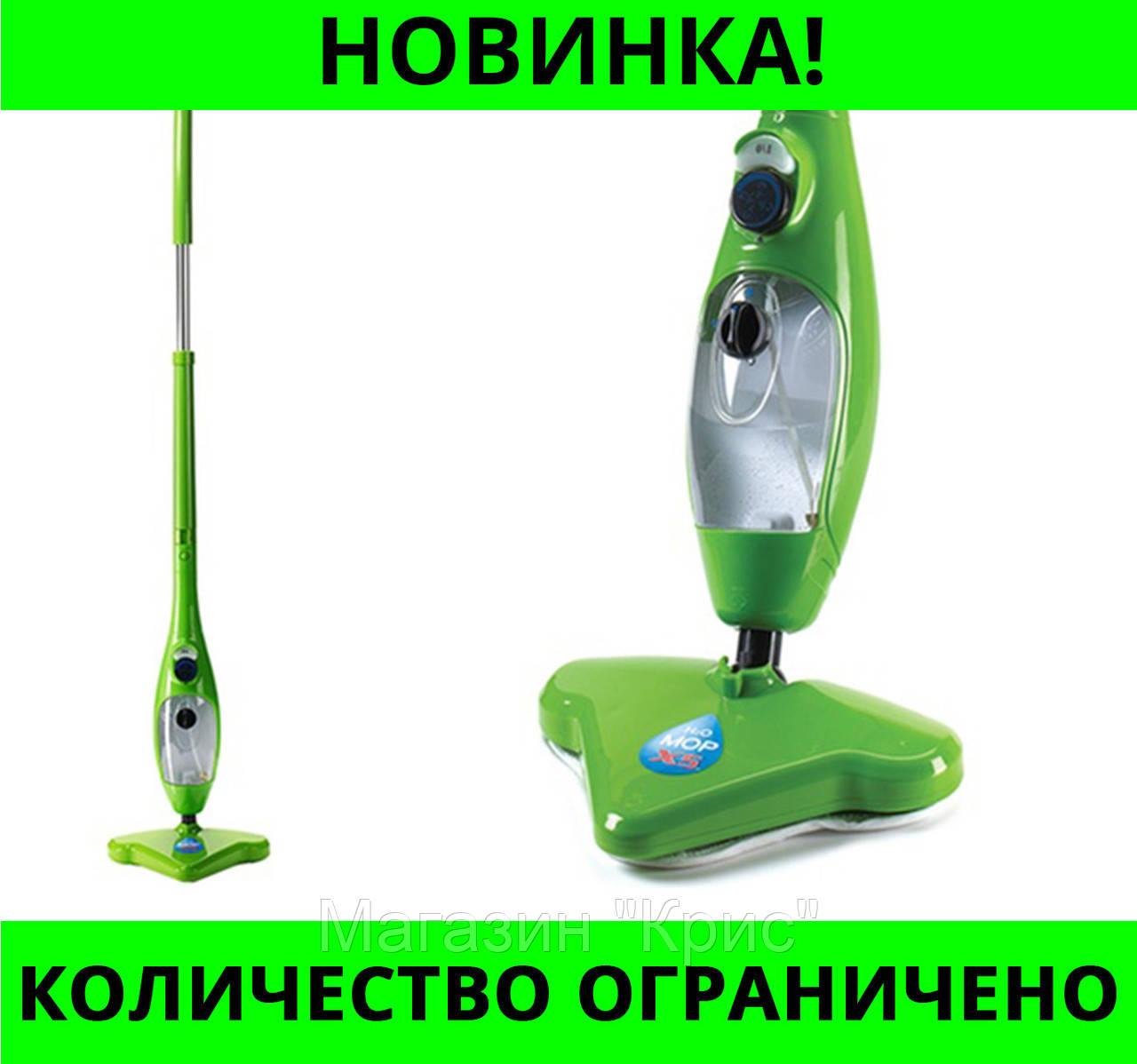 Паровая швабра H2O Mop X5!Розница и Опт