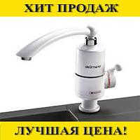 Проточный водонагреватель электрический Deimanо белый