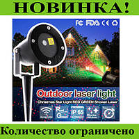 Лазерный проектор Outdoor Laser Light 8002!Розница и Опт
