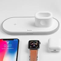 Беспроводное зарядное устройство Hoco CW21 Wireless Charger 3 в 1 для Apple iPhone и Apple Watch, AirPods Whit