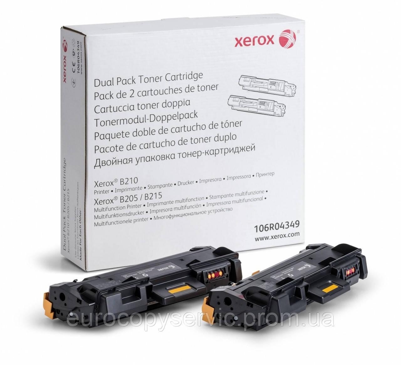Тонер-картридж Xerox B205/B210/B215 Black (6000 стор) (106R04349) Подвійна упаковка