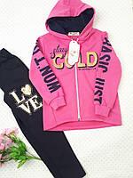 Спортивный костюм для девочки , розово-синего цвета на 110 см  ,двойка (штаники и мастерка)
