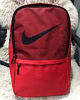 Молодежный текстильный рюкзак в спортивном стиле 26*45*14 см