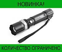 Тактический фонарик BL 8628 XPE!Розница и Опт