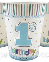 Стакан праздничный Мой первый день рождения для мальчика (1 годик)