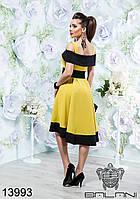 Платье  с  открытыми  плечами  -  13993