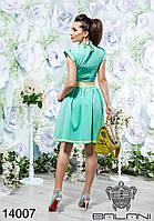 Пышное  платье  с  рюшами  -  14007
