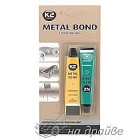 Клей по металлу двухкомпонентный Bond Metal Bond 56.7гр B116 K2