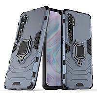 Чехол Ring Armor для Xiaomi Mi Note 10 / Mi Note 10 Pro / Mi CC9 Pro Blue