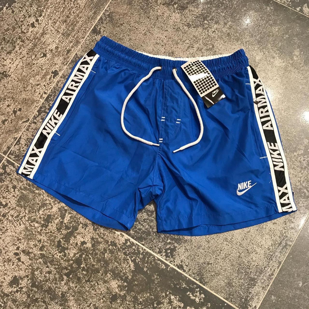 Пляжные шорты Nike