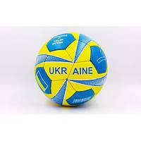 Мяч футбольный №5 Гриппи UKRAINE MF-290