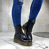 Код 626 Ботинки Berz CARAMEL Материал: натуральная кожа (флис) Цвет: черный Сезонность: деми Размерность: 36-4, фото 1