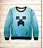 Світшот дитячий 3D Minecraft/Свитшот Майнкрафт BLUE