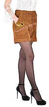 Модні молодіжні шортики з вельвету рудий колір