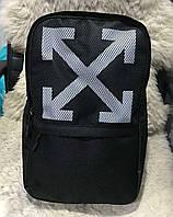 Стильный спортивный городской рюкзак 26*45*14 см