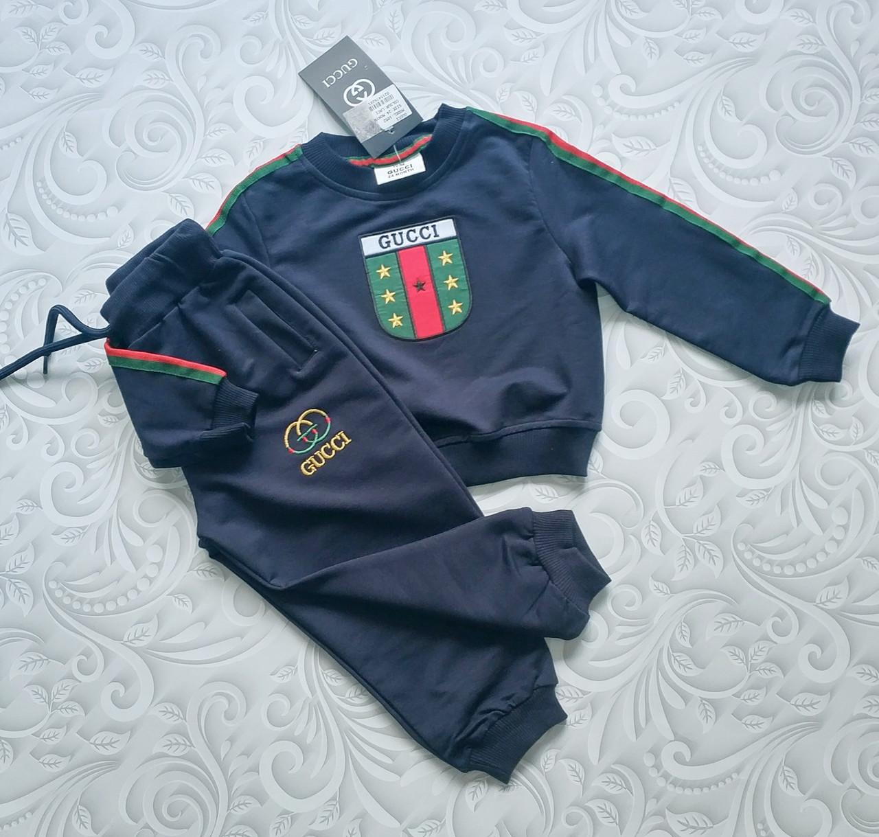 Детский костюм Gucci baby