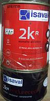 Эмаль краска грунт по металлу акрилполиуретан двухкомпонентная тёмносерая матовая  2 KR Isaval 0,75л рал 7016