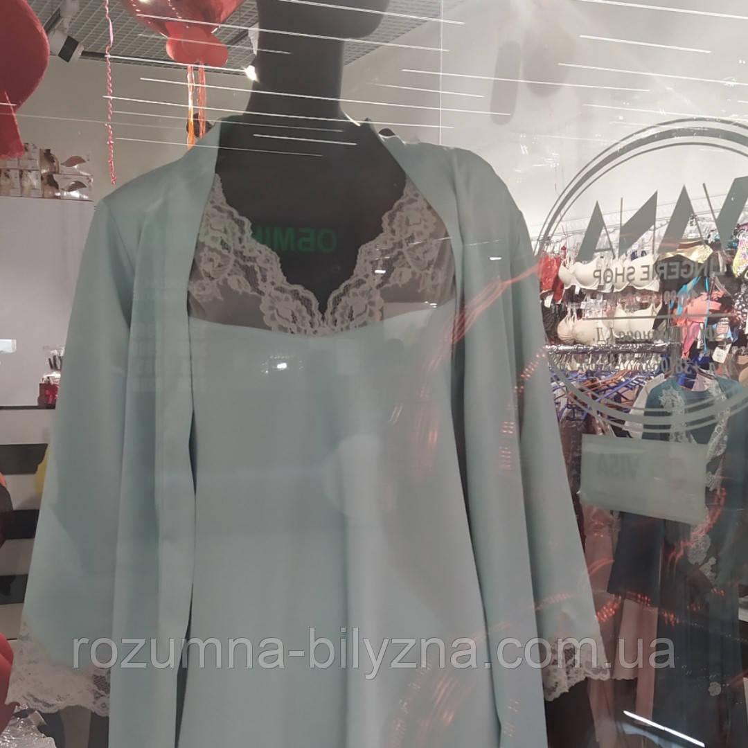 Халат з сорочкою, Aquamarine,ТМ Komilfo, розмір:58(5xl)