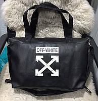 Стильная женская сумка из кожзама для фитнеса 40*32*13 см
