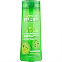 """Шампунь для волосся, схильного до жирності """"Заряд свіжості"""" Garnier Fructis 400 мл"""