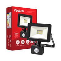 LED прожектор 20W с датчиком движения Vestum
