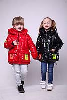 Демисезонные детские куртки для девочки модные размеры 92-110