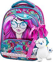 Ранец школьный рюкзак детский ортопедический для девочек фабричный Бренд DeLune 9-122 + мешок + пенал + мишка