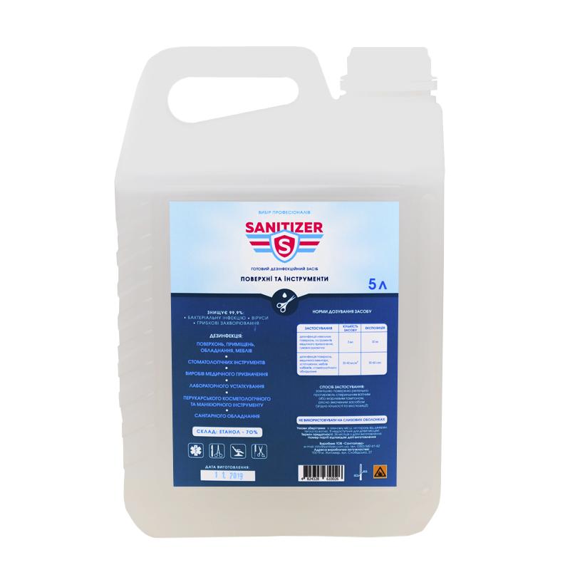 Средство дезинфекции для инструмента и поверхностей от  ТМ Sanitizer, 5 л.