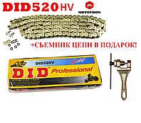 Цепь усиленная 520Н*120L HV GOLD (с сальниками) мото