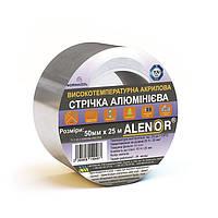 Скотч алюминиевый высокотемпературный 75 мм (40 мкм)