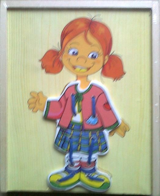 "Набор шнуровок ""Одень куклу"""