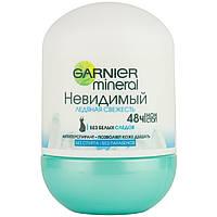 """Шариковый дезодорант-антиперспирант для тела """"Невидимый"""" ледяная свежесть Garnier Mineral 50 мл"""