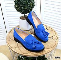 Замшевые туфли лоферы 36-41 р электрик, фото 1