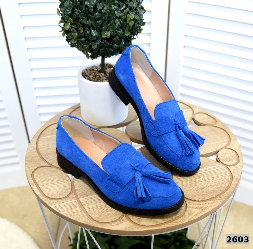Замшевые туфли лоферы 36-41 р электрик