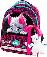 Ранец школьный рюкзак детский ортопедический для девочек DeLune 9-123 + мешок + пенал + мишка с кошечкой